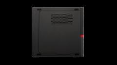 ThinkCentre M75q 11A4000HGE